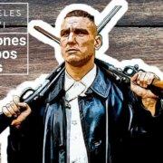 Лос-Анжелес-де-Хави # 3: Винни Джонс и трудные типы