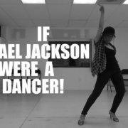Если бы MJ были латинскими танцорами - хореография Ча Ча в стиле Эдди Торреса